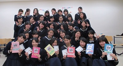 2015_3_4その2.jpg