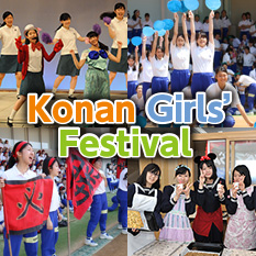 Konan Girls' Festival