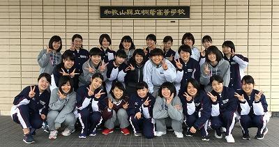 2017.3basukeIMG_0109トリミング